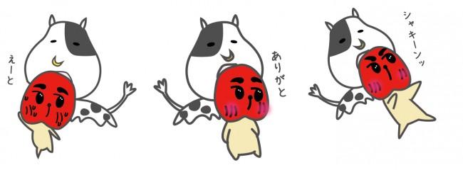 牛タン_04