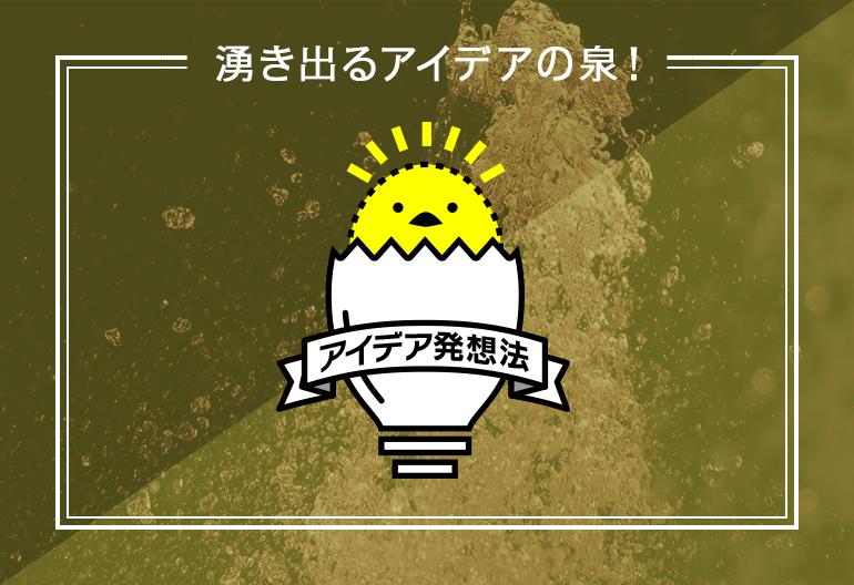 blog_img_0927