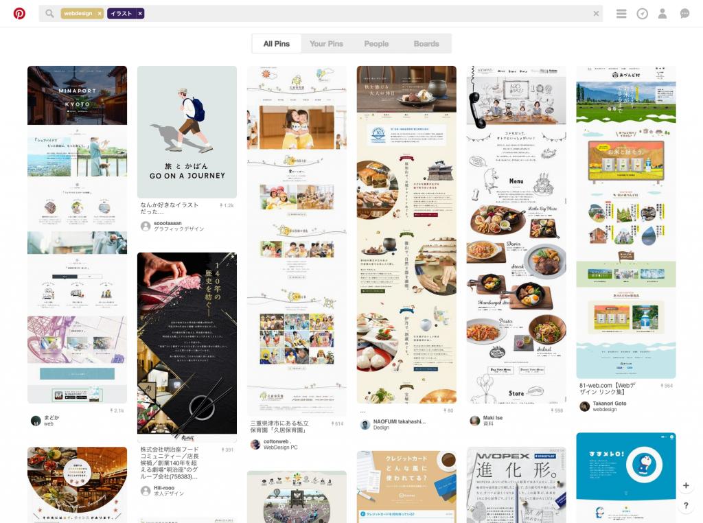 webdesign-イラスト