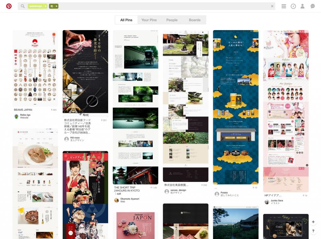 webdesign-和