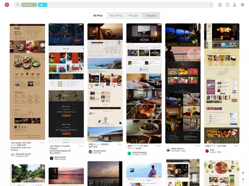 webdesign-旅館