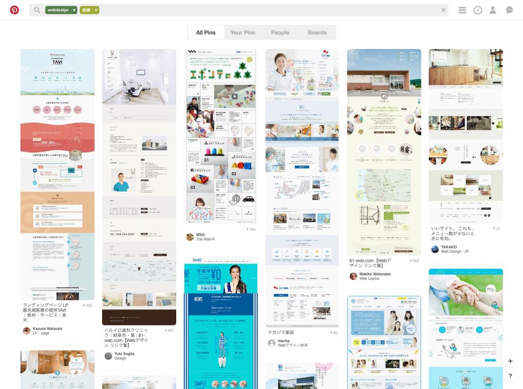 webdesign-医療