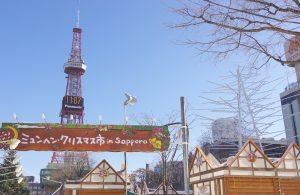"""Sapporo, Japan - December 2, 2011: Munich christmas market in Sapporo Odori Park, Hokkaido, Japan."""