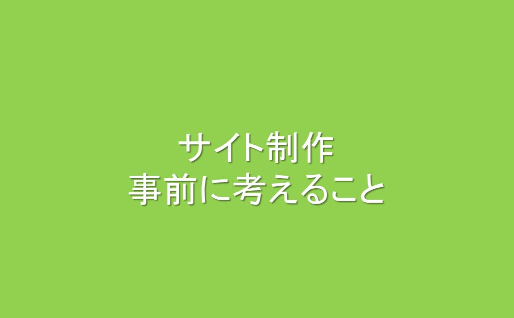 ブログ0727