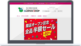 globaljapan_th